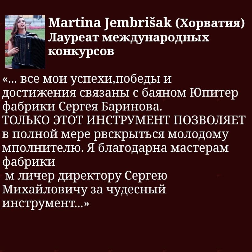 www.bajan.ru